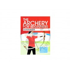 The Archery for Beginners
